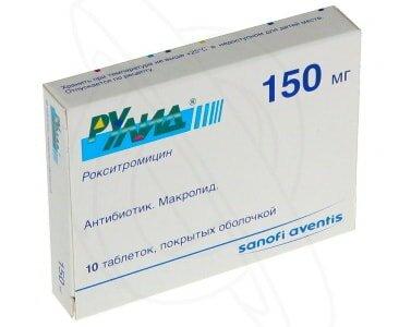 Эффективные таблетки для лечения цистита у женщин. названия, цены, как принимать