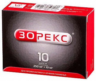 Таблетки зорекс – отзывы, инструкция, применение