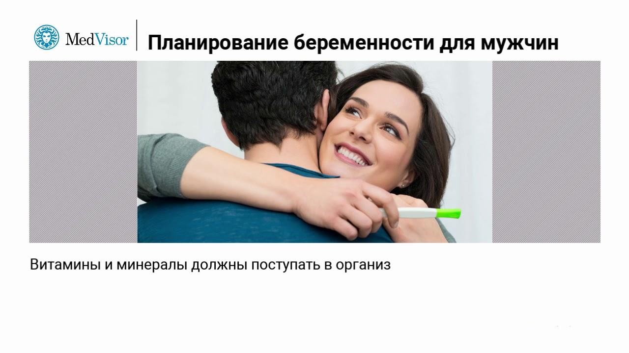 Марихуана и зачатие | mamusiki.ru