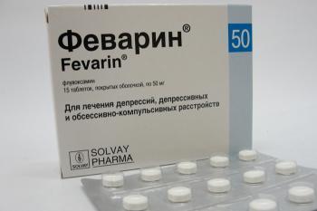Феварин: инструкция по применению, цена, отзывы психиатров и пациентов, аналоги