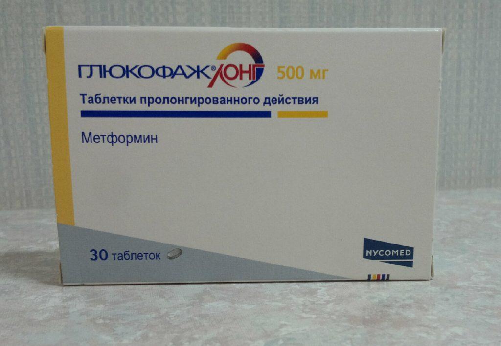 Обзор препарата глюкофаж и его применение для похудения
