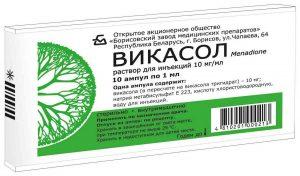 Инструкция по применению викасола в ампулах и таблетках