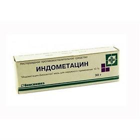 Лекарственный препарат индометацин