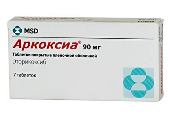 Препарат эторикоксиб для лечения заболеваний суставов