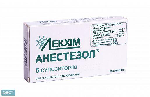 """Свечи при геморрое """"анестезол"""": отзывы, инструкция по применению"""