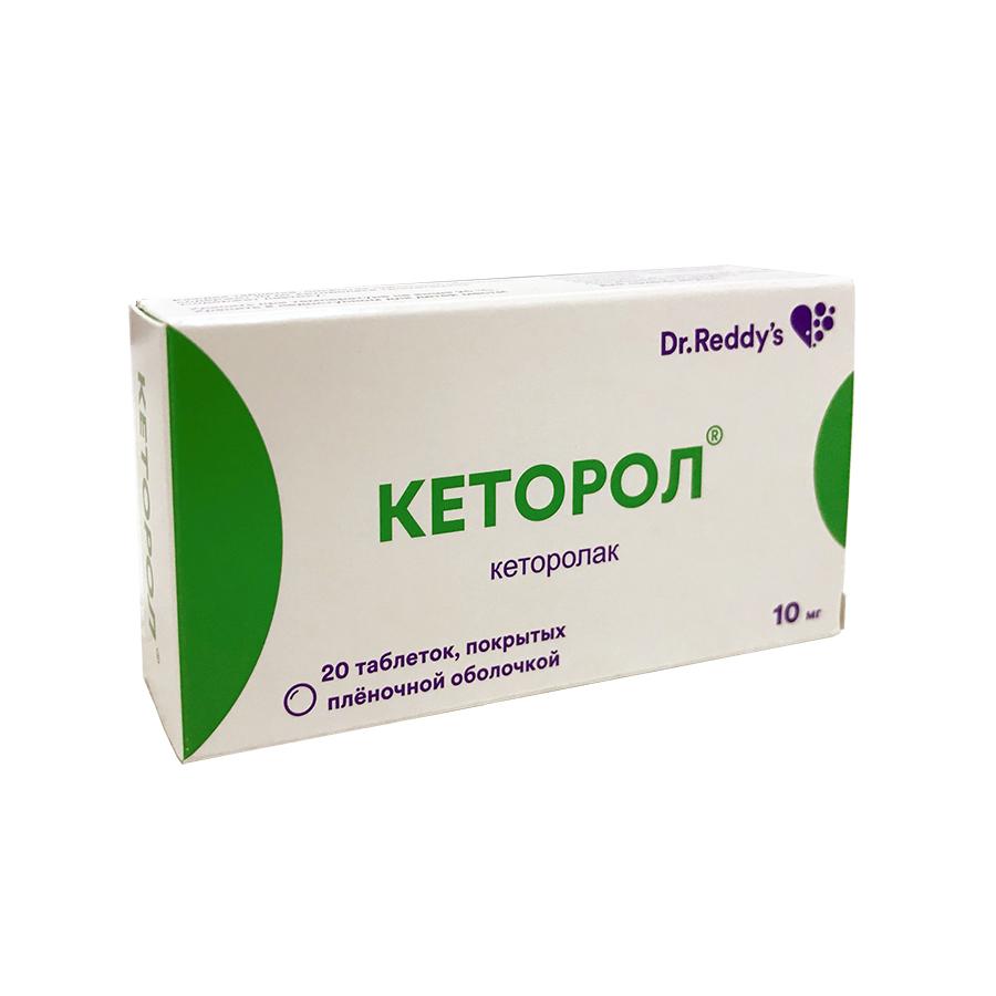 Таблетки андипал: от чего помогают, механизм действия, показания, противопоказания и побочные эффекты