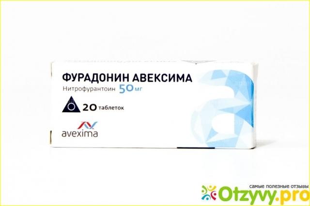 Фурадонин: инструкция по применению, аналоги и отзывы, цены в аптеках россии