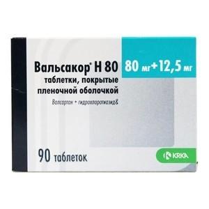 Аналоги таблеток вальсакор