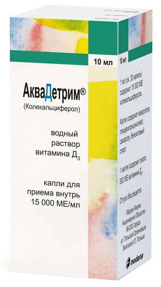 Аквадетрим. инструкция по применению капли, таблетки. цена, отзывы