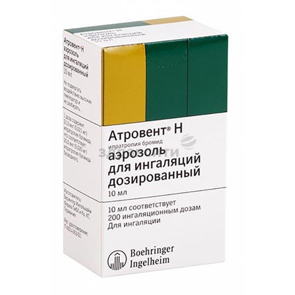Атровент (atrovent) для ингаляций. цена, инструкция по применению взрослым, детям, аналоги