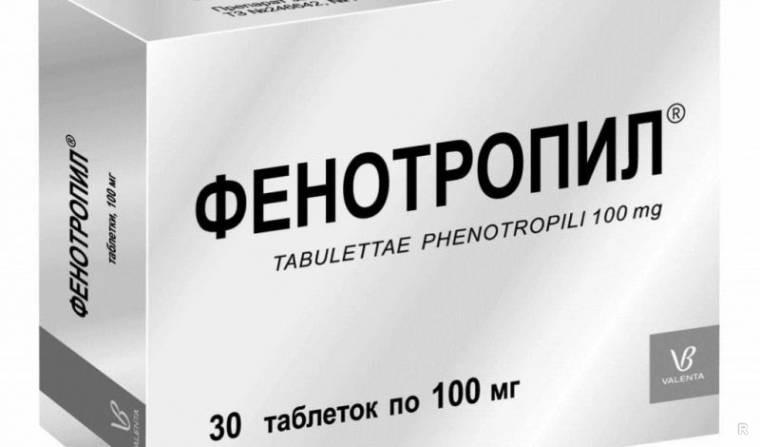 Топ 18 недорогих аналогов препарата фенотропил и чем его заменить?