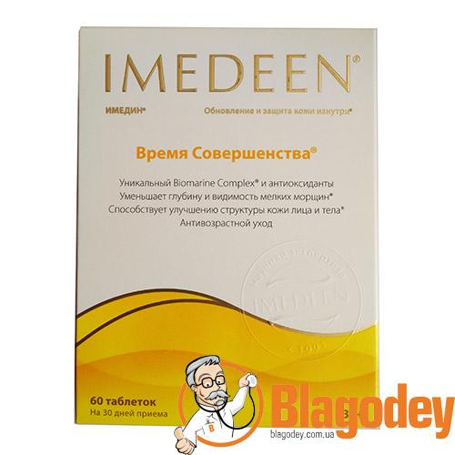 Имедин – инструкция по применению, показания, дозы