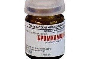 «бромкамфора» (bromocamphor): описание препарата и его инструкция