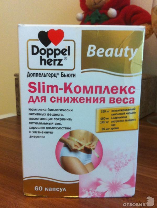 Комплекс витамины для похудения