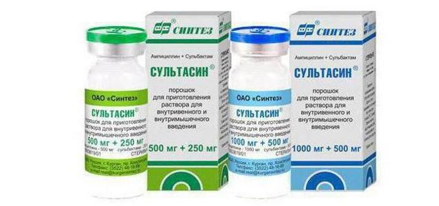 Сультасин - реальные отзывы принимавших, возможные побочные эффекты и аналоги