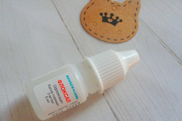Капли офлоксацин: инструкция по применению
