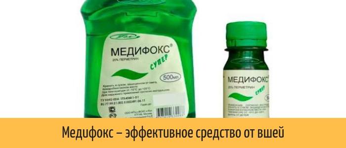 Фармакологическое действие и способ применения противопаразитарного препарата медифокс
