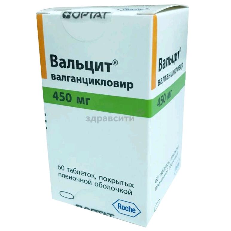 Цитостатический препарат винкристин: применение, стоимость, аналоги