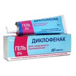Indometacin-svechi - запись пользователя олеся (myna20) в сообществе здоровье будущей мамы и малыша в категории витамины, лекарства - babyblog.ru