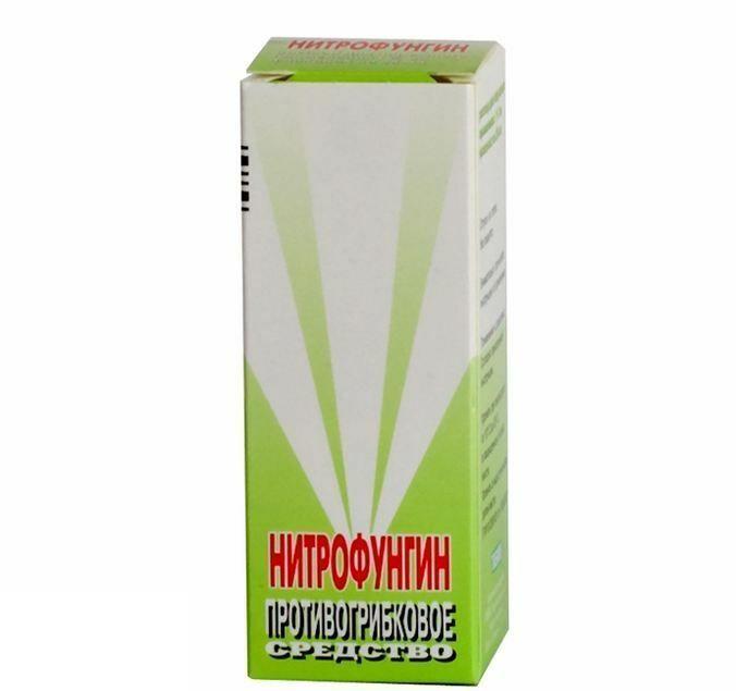 Нитрофунгин - инструкция, отзывы, применение