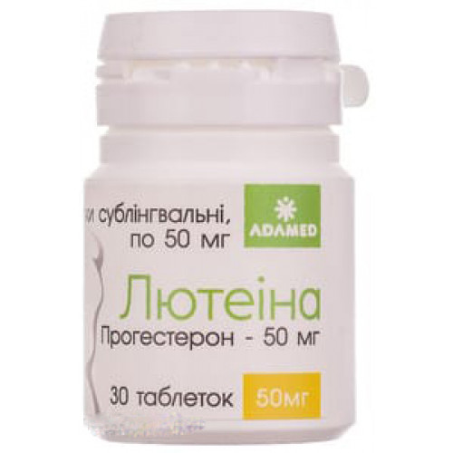 Прогестерон в таблетках – инструкция по применению, стоимость, отзывы