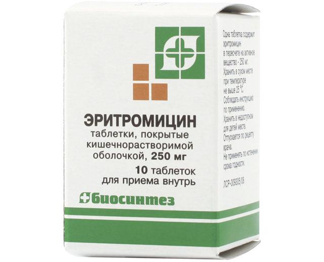 Алерон инструкция, цена в аптеках на алерон