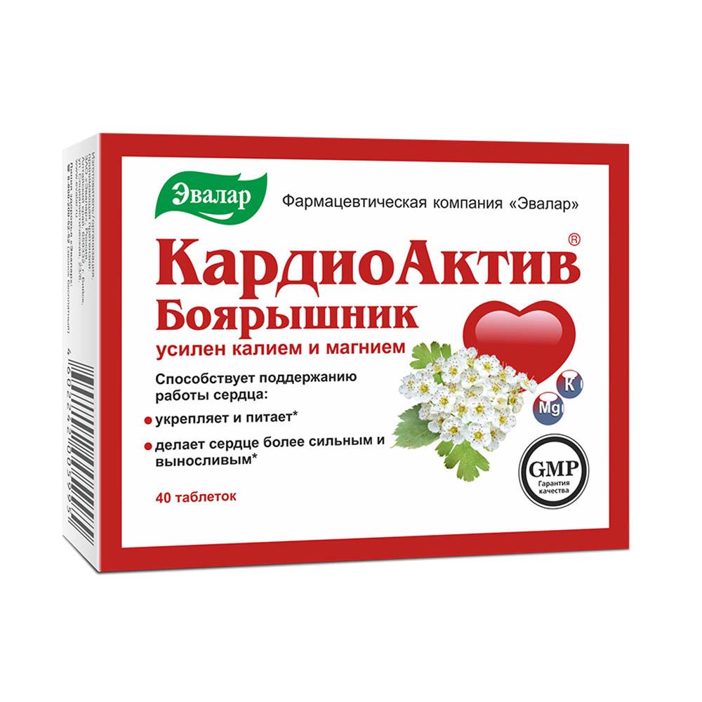 Калий и магний для сердца таблетки
