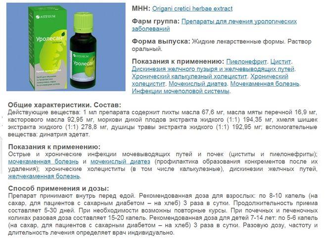 Реамберин (reamberin). показания к применению, инструкция, аналоги, цена