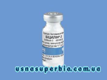 Бициллин-3 − инструкция по применению, цена, отзывы, аналоги