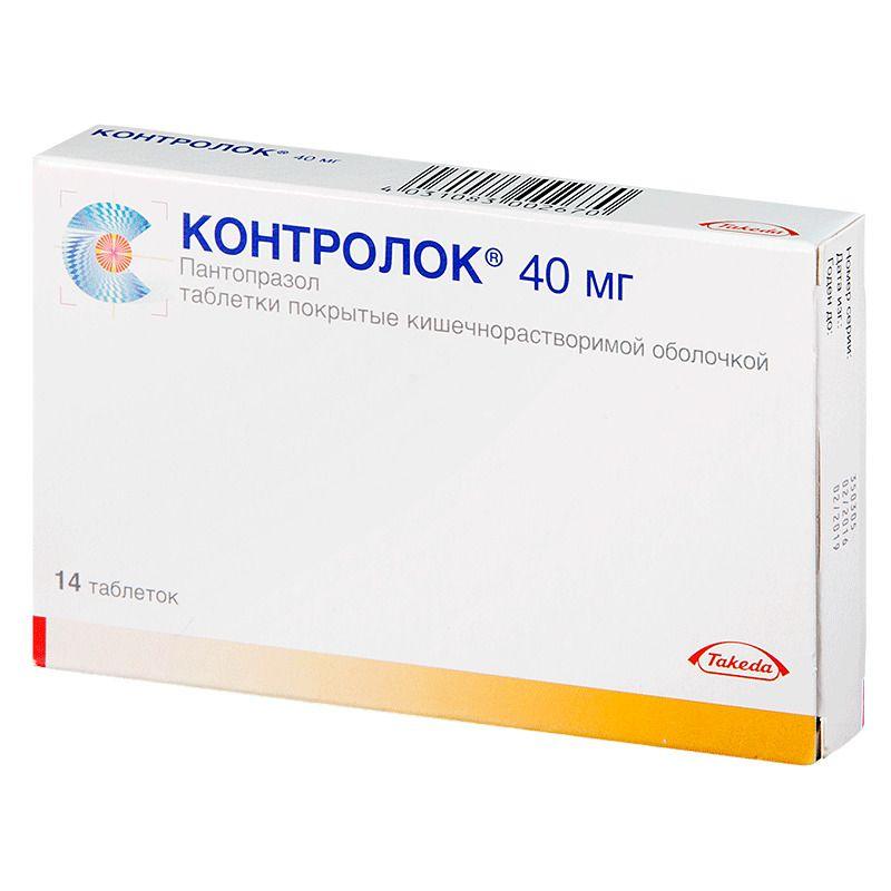Для чего назначают хайрабезол: инструкция по применению (таблетки 10 мг и 20 мг)