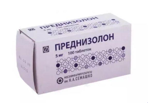 Таблетки, мазь, уколы в ампулах преднизолон: инструкция, цены и отзывы