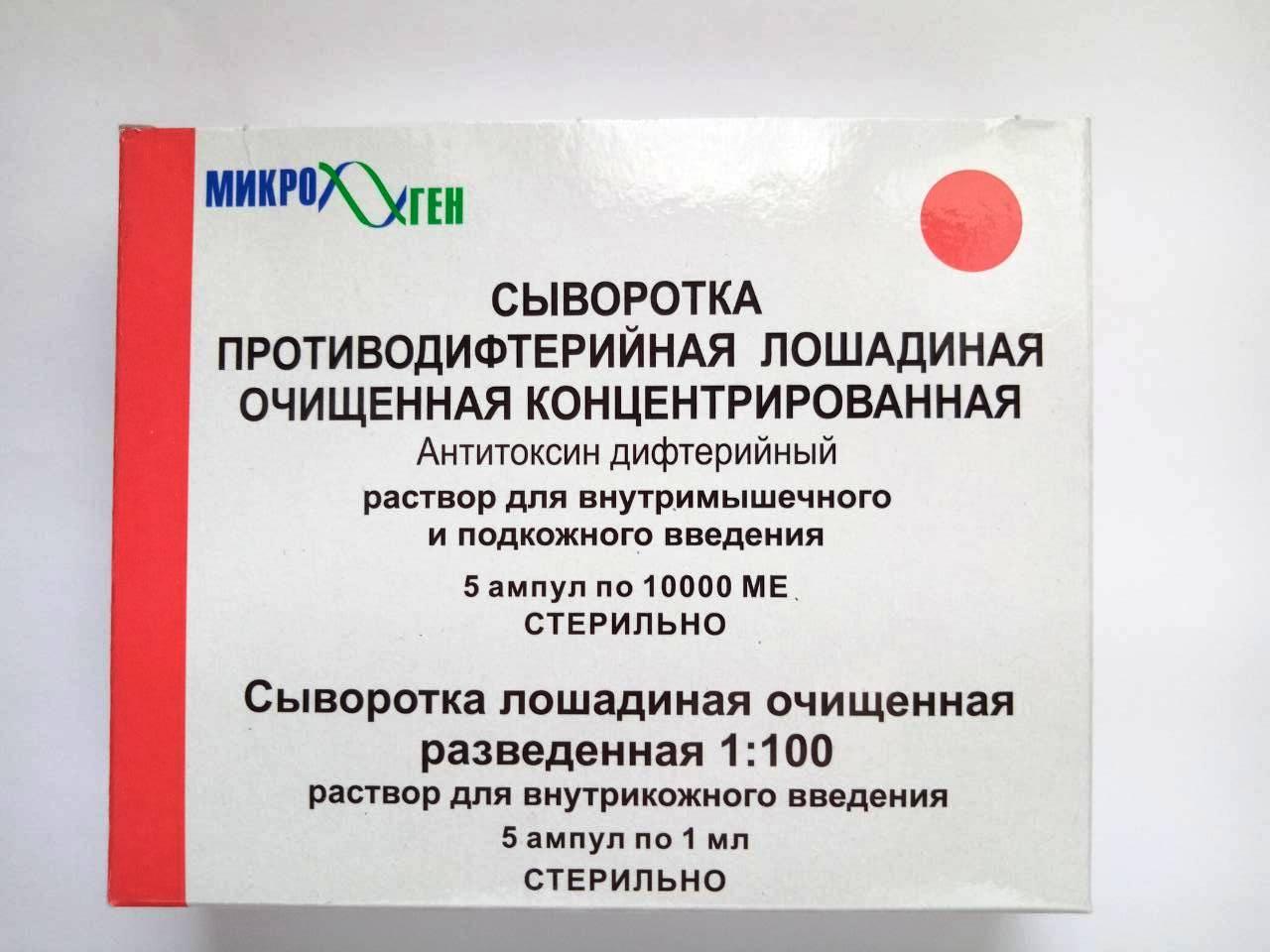 Отзывы о препарате иммуноглобулин противостолбнячный человека