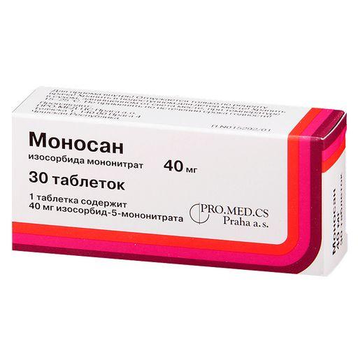 Таблетки эринит - состав, показания, побочные эффекты, аналоги и цена