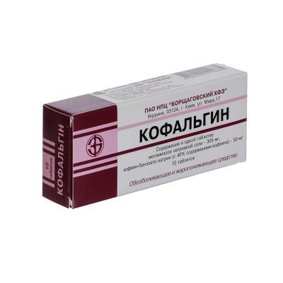 Лекарства - мерказолил