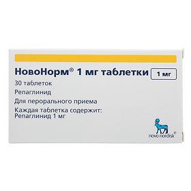 Гипогликемический препарат новонорм: инструкция по применению, цена, отзывы, аналоги