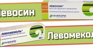 Neosporin + pain relief cream
