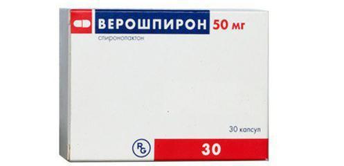 Препарат оксодолин: инструкция по применению