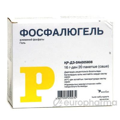 Инструкция по применению препарата фосфалюгель