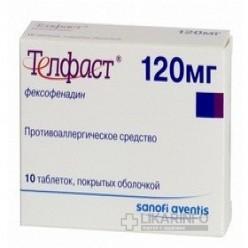 Телфаст – инструкция по применению, цена, отзывы, аналоги таблеток