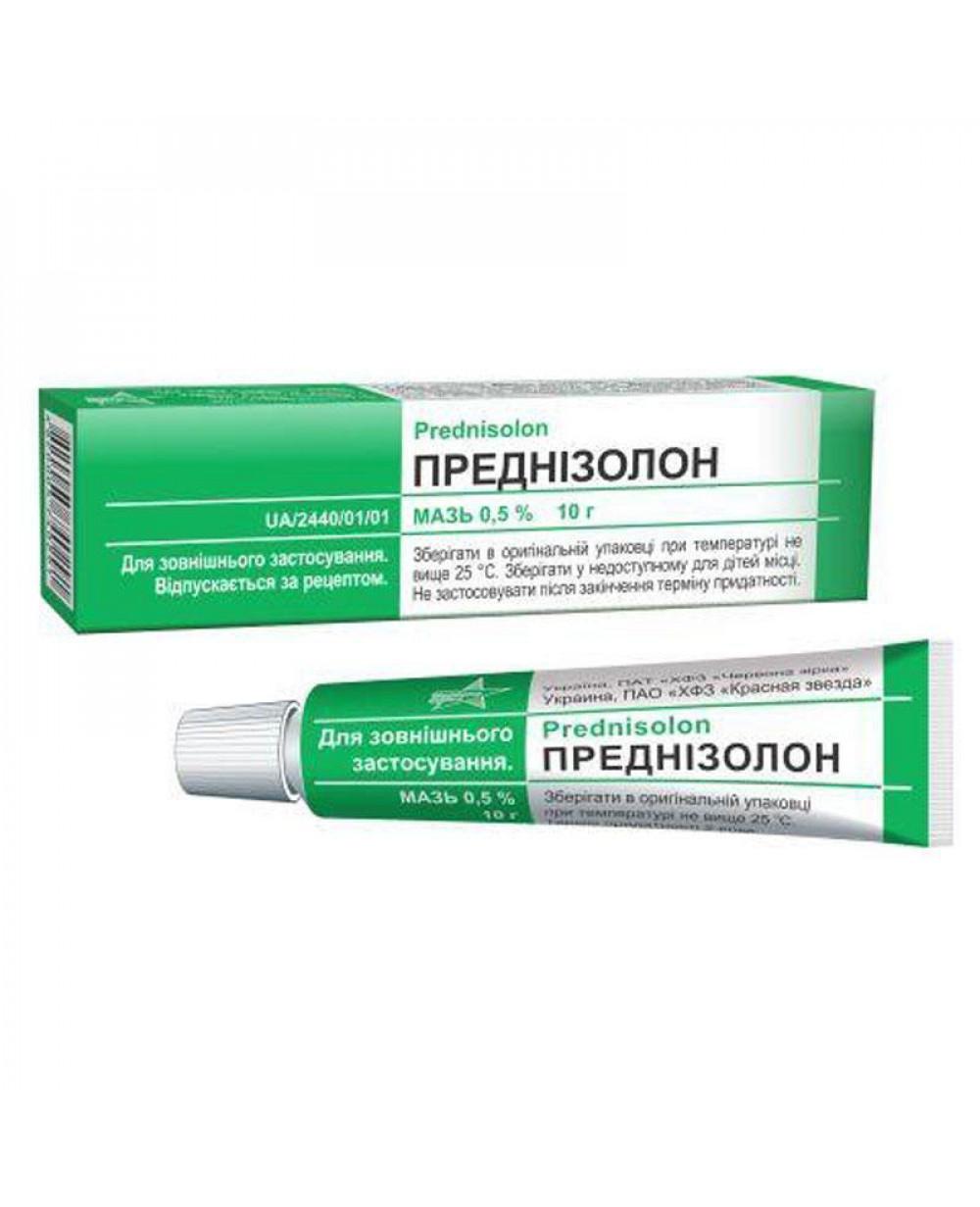 Тримистин: показания к применению, инструкция, побочные эффекты данного препарата