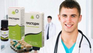Простодин капсулы от простатита отзывы