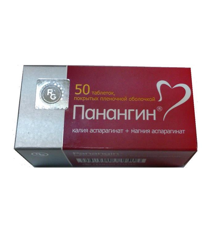 Препарат: панангин форте в аптеках москвы
