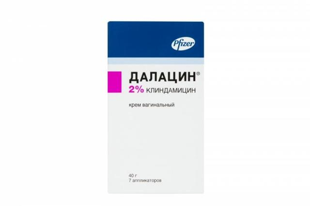Зеркалин: инструкция по применению, аналоги и отзывы, цены в аптеках россии