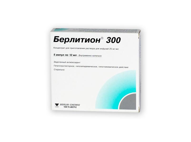 Применение берлитиона при заболевании остеохондрозом— показания и противопоказания препарата