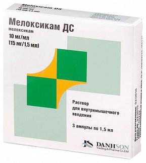 Мелоксикам буфус (meloxicam) - раствор