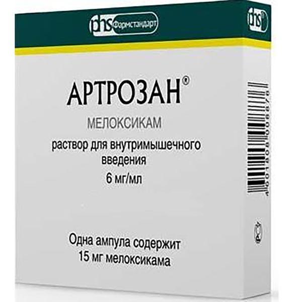 Артрозан (artrozan) уколы. цена, инструкция по применению, аналоги