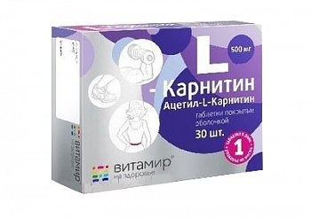 Как правильно использовать l-карнитин 500 при заболеваниях щитовидной железы?