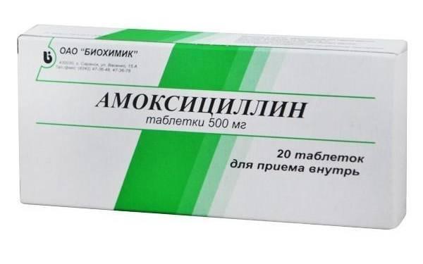 Таблетки 125, 875 мг, 250 мг, 500 и 1000 мг флемоклав (солютаб): инструкция, цена и отзывы