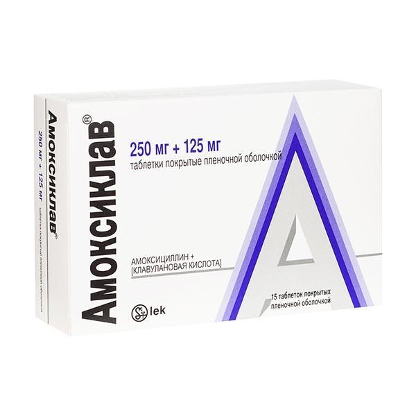 Таблетки амоксиклав: инструкция по применению для детей и взрослых