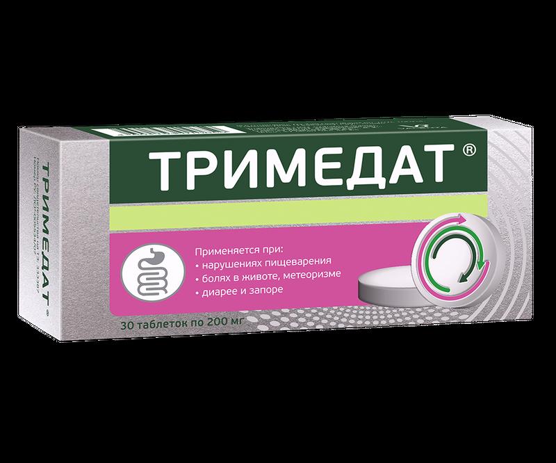Таблетки «марены красильной экстракт»: эффективность при почечнокаменной болезни и правила использования